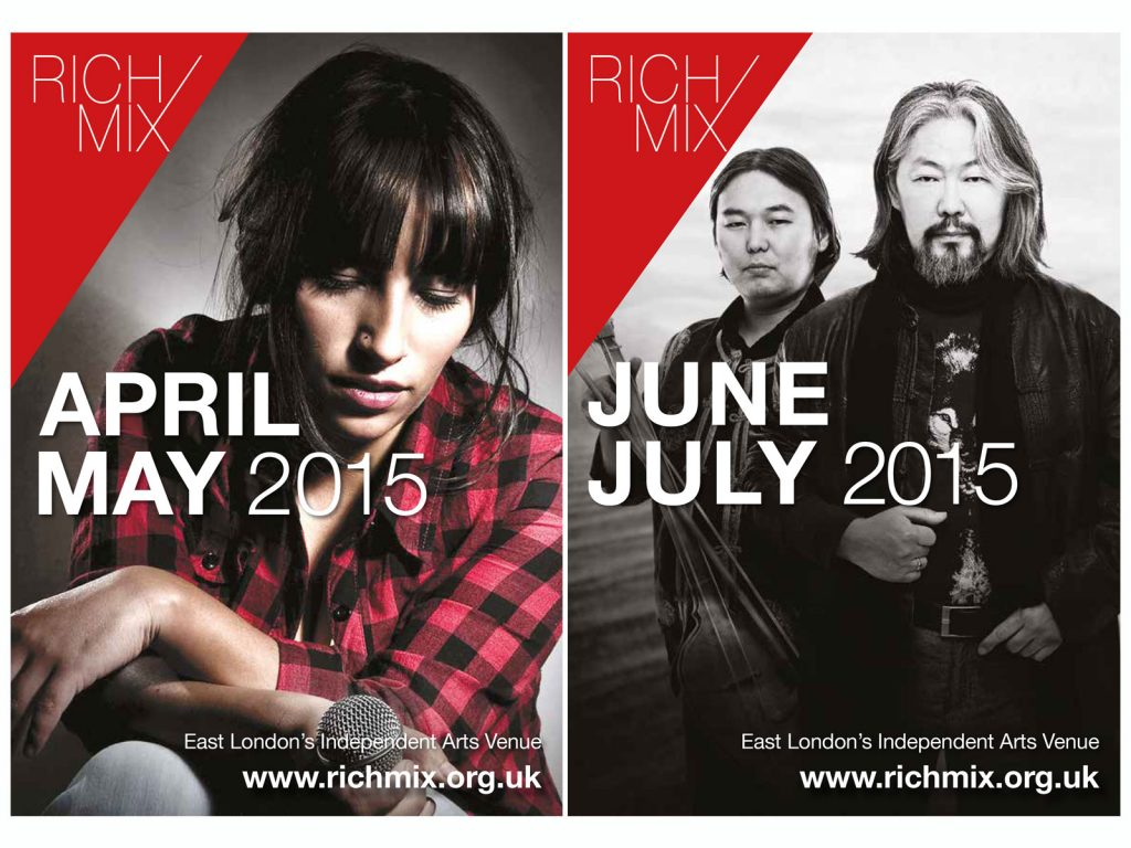 Rich Mix brochure graphic design